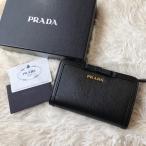 新品 PRADA プラダ サフィアーノ 二つ折り財布 1ML226