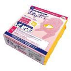 (ケース販売)安寿 ポータブルトイレ用処理袋 すっきりポイ 30枚入×8袋(アロン化成)