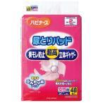 (ケース販売)ハビナース 尿とりパッド 横モレ防止超高立体ギャザー 女性用 48枚×6袋入(約2回分吸収)(ピジョン)