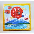 会津塩キャラメルナッツクッキー (大) 30枚入り 福島土産