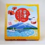会津塩キャラメルナッツクッキー (小) 14枚入り 福島土産