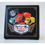 ワルべこ一家のラングドシャ (小) 8枚入り 福島土産