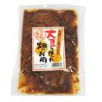 大豆で作った畑のお肉 生姜焼風味 3個セット *