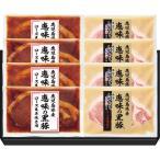 鹿児島県産恵味の黒豚 ロース味噌漬・生姜焼き用セット*