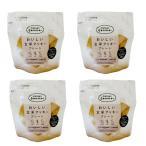 マイセン 玄米クッキー 4袋セット 小麦不使用 乳不使用 卵不使用 アレルギー対応食品