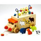 動物のかたはめパズルとビーズあそびができる木のおもちゃ「アニマルビーズバス」 【エドインター】出産祝い 男の子 女の子 木のおもちゃ ギフト【お誕生日】1