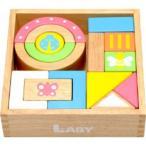 名入れ「SOUND ブロックス」音のなる積み木 出産祝い つみき 積木 ブロック 木製 おもちゃ 知育 木のおもちゃ音 【お誕生日】1歳 :