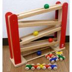 名入れ 出産祝いや1歳で人気の木のおもちゃはこれでしょうか?「くるくるスロープ」   木製 知育玩具 出産祝い 男の子 お誕生日(1歳 2歳 3歳)プレゼ
