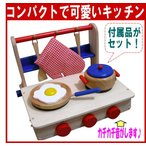 おままごと キッチン 木製 「レンジセット」木のおもちゃ ままご とおままごと キッチン 木製  送料無料