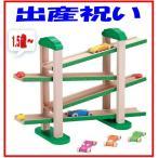 木のおもちゃ 「森のうんどう会」エドインター社 (男の子 女の子)の贈り物、お誕生日のギフトも!木製 木 おもちゃ スロープ 知育玩具 【