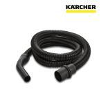 ケルヒャー 業務用 掃除機用 帯電防止 サクション ホース 35mm径・2.5m ベンディングパイプ付 (4.440-653.0)