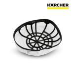 ケルヒャー 業務用 掃除機用 ドライクリーナー T10/1用 フィルターバスケット ナイロン製(5.731-624.0)
