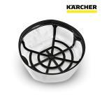 ケルヒャー業務用 ドライクリーナーT7/1プラス用合成繊維フィルターバスケット(5.731-649)