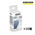 ケルヒャー カーペット リンス クリーナー 用 RM 760 タブレット 弱アルカリ性 洗浄剤  1ケース(16錠入×20箱)(6.295-850.0)