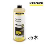ケルヒャー 業務用 温水 高圧洗浄機 スケール 抑制剤 RM110ASF 1L×6本 中性  (6.295-932.0)