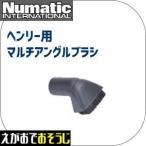 ショッピングバック ジェームス、ヌバック用マルチアングルブラシ(NVA44C)