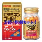 ビタミネンゴールド 280錠(お買い得3ヶセット)『指定第2類医薬品』