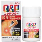 重い・だるい・つらい腰痛に効果のあるのビタミンB1主薬製剤です