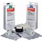 スリーボンド 水速硬化ウレタン補修テープ TB4550DS 5.0×150 TB4550DS