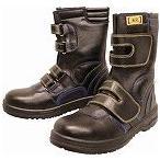 おたふく 安全シューズ静電半長靴マジックタイプ 23.5cm JW773235