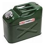 アストロプロダクツ ガソリン携行缶 10L 2007000007426
