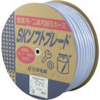三洋化成 SKソフトブレードホース ドラム巻 25x33 25m