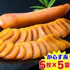 日本三大珍味 からすみ小判