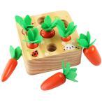 Button Moon ニンジンおもちゃ 木製ニンジンボードゲーム 木製ニンジン 木製玩具 空間/形状/色の認識 子供レジャー玩具ギフト プレゼント
