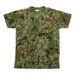 在庫販売 JME 陸自新迷彩 半袖Tシャツ 綿