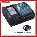 マキタ 18V バッテリー BL1830B 急速 充電器 DC18RC セット makita 電動工具 BL1815 BL1840 BL1440の画像