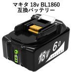 マキタ バッテリー 18V BL1860 電池残量インジケーター付き 純正 6.0Ah リチウムイオン BL1830 BL1840 BL1850 makita 電動工具の画像