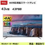 TCL 43P8B 43V型 4K対応液晶スマートテレビ 43インチ HDR10対応 マイクロディミング技術搭載 WCG採用(アウトレット:美品)