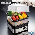 Russell Hobbs 7910JP ミニスチーマー (アウトレット:美品 )