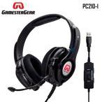 PC / PS4用 ゲーム ヘッドホン Oblanc GamesterGear PC210-I