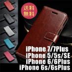 雅虎商城 - iPhone7ケース 8 8plus アイフォン6sプラス iPhone 6s plus   iphoneSE iphone6plus セール 得トク2WEEKS セール