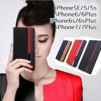 Yahoo!egoaliphone7ケース 8 8plus 手帳   iPhone6 ケース iPhone6s手帳型ケース PUレザー  iPhone6 Plusケース 得トク2WEEKS セール