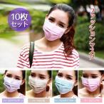 ショッピング柄 柄マスク 風邪や花粉症対策に かわいい 抗菌 予防 三層マスク 使い捨てマスク ファッションマスク ハード 花柄