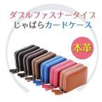 其它 - 本革 カードケース じゃばら アコーディオン式 ポイントカード おしゃれ かわいい 革 コンパクト 名刺入れ カードホルダー カード入れ 大容量