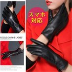手袋 裏地付き レディース レザー手袋 スマホ対応 高級感 オシャレ ショートグローブ レディース手袋
