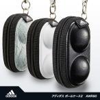 アディダス ゴルフ ボールケース2 adidas Golf AWR90(ボールポーチ ゴルフボール入れ)(ゴルフ用品 グッズ ギフト プレゼント)