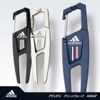 アディダス ゴルフ グリーンフォーク adidas Golf AWS47(メール便対応可) (ゴルフ用品 グッズ ギフト プレゼント ゴルフ好き)