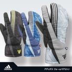 アディダス ゴルフ ウォームペアミトン 両手用 手袋/グローブ adidas Golf CCJ93(防寒 寒さ対策 あったかグッズ)
