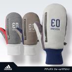 アディダス ゴルフ ウォームペアミトン両手用 手袋/グローブ adidas Golf CCJ94(防寒 寒さ対策 あったかグッズ)