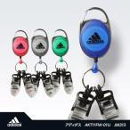 アディダス adidas Golf ユーテリティフック(タオル・グローブホルダー) JM313(メール便対応可)