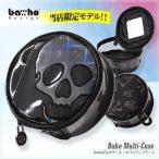 送料無料 baho マルチケース(ポーチ) ホログラムブラック(小物入れ 化粧ポーチ ボールポーチ)