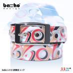 ショッピングレトロ 送料無料 バホ ベルト baho グリッターベルト 33mm レトロ 歌舞伎 レッド 305(ゴルフ カジュアル ベルト)