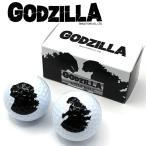ゴジラ ゴルフボール2個セット GODZILLA(ゴルフ キャラクター おもしろ)(ゴルフコンペ景品 ゴルフコンペ 景品 賞品 コンペ賞品)