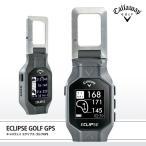 送料無料 キャロウェイ エクリプス ゴルフ GPS Callaway ECLIPSE GOLF GPS