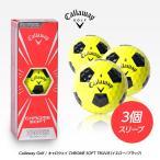 キャロウェイ クロムソフト トゥルービス ゴルフボール イエロー/ブラック 3個  Callaway Chrome Soft Truvis golf balls