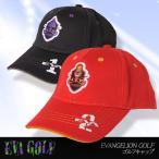 エヴァンゲリオン キャップ(帽子) EVANGELION GOLF  エヴァゴルフ EVA GOLF(キャラクター グッズ アニメ ゴルフ)